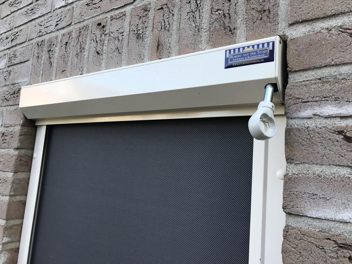 StandaardScreens Buitenzonwering Stoepzonwering004